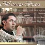 volzsky.ru-v-volzhskom-proydet-vecher-pamyati-roberta-rozhdestvenskogo